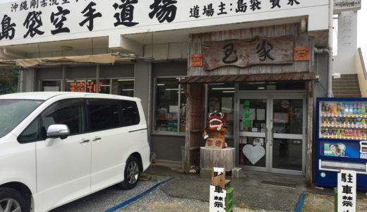【玉家】沖縄の大里にある地元民おすすめのそば処でランチ