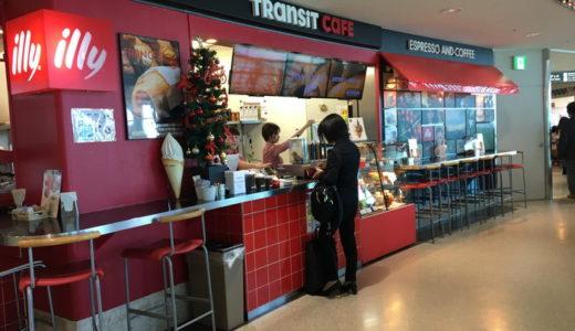 【トランジットカフェ】さくっと休憩出来る那覇空港のおすすめカフェ