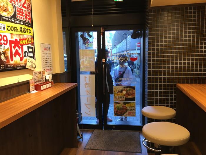 カルビ丼とスン豆腐専門店 韓丼 渋谷店店内の様子