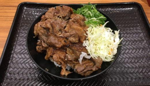 京都発祥の韓丼は女性にもおすすめな丼もの屋だった!
