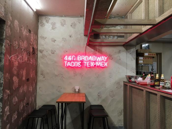 440 BROADWAY Taco Shop