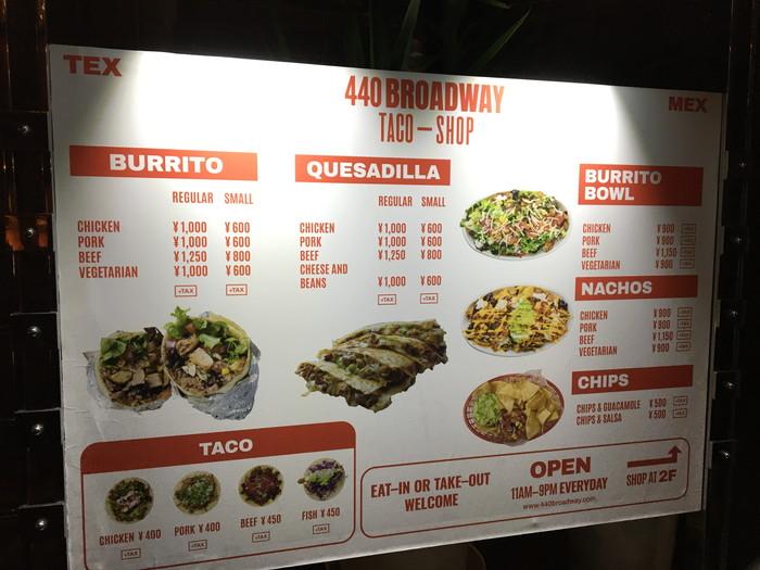 440 BROADWAY Taco Shopのメニュー表