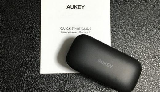 安くて高性能なワイヤレスイヤホン【AUKEY EP-T21】を使ってみた感想