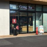 Gong cha 下北沢駅前店